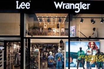 Wrangler cierra sus locales, despide al personal y se va del país
