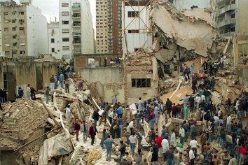 La Asociación Israelita de Paraná se prepara para conmemorar el 25° aniversario del atentado a la AMIA