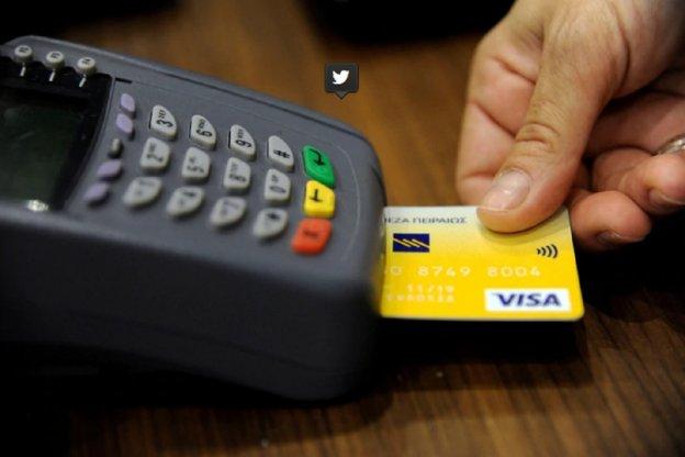 BCRA prevé limitar las tasas de las tarjetas de crédito