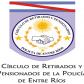 El Cículo de Retirados y Pensionados de la Policía de Entre Ríos, informa a sus afiliados