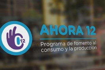 Gobierno anuncia la extensión del programa Ahora 12