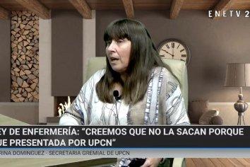 """Domínguez: """"Se dice mucho del trabajador de Salud, pero solo se prioriza la Caja""""."""